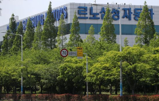 르노삼성 부산공장(사진=연합뉴스)