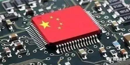 중국 반도체 굴기전략