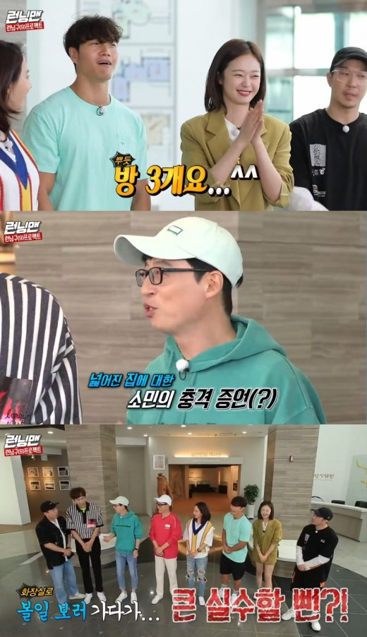 """<p> Jeon So-mins recent tour room writing in our room as this was a situation I was.</p><p>16 broadcast of SBS 'Running Man'is Run the tool, the project featured was decorated with it.</p><p>Broadcast according to Jeon So-min recently, a wide plain with this one. Flat water 5 flat car, but the bedroom in the three room, as one layer in a comfortable environment now and.</p><p>Yoo Jae-Suk is """"Jeon So-min the house is spacious if you were talking to that was shocking. Self see things go is to make mistakes, it was almost Christmas. It is as wide as the was and. His expression too was shocking""""and laughed.</p><p>This Kim Jong Kook is a """"supporting stone should have been if the mistake had to be""""a confident, big smile, I found myself in.</p>"""