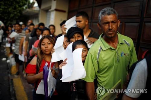 멕시코 타파출라의 난민 사무소 밖에 대기중인 이민자들 [로이터=연합뉴스]