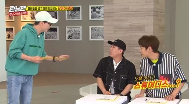 """<p>Yoo Jae Suk this is Yang Se-chans formula to say Haha to you said.</p><p>6 December 16 broadcast of SBS 'Running Man'in that members of the ginseng breakdown of the gold production from the 'run tool Project - words of song shooter default to' race unfolded.</p><p>This day with the members of the other members imagined when thinking of a word or sentence said. Yoo Jae Suk is located at the end of this tour to the spare the comedianand never was. Actor and model Lee Kwang-soo good unit,""""he said.</p><p>Yoo Jae Suk is Min about the week Dawn in time through SNS reflects the uptake raises and the mental time lineand never was. In this place the people are awesome artistsfeel this satisfaction were.</p><p>Yoo Jae Suk is Yang Se-chans formula to several words during a model boyfriendis mentioned. Lee Kwang-Soo stewardess he said,and Yoo Jae Suk is correct. The stewardess boyfriendthis,he said.</p><p>This in Haha with Yoo Jae Suk towards the thats My Annoying Brother (be) he said,and Yoo Jae Suk this """"so when I write""""you mad width as the bar to my</p>"""