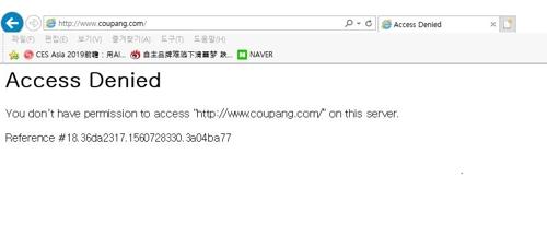 중국에서 접속 안 되는 쿠팡 (상하이=연합뉴스) 차대운 특파원 = 17일 중국에서 쿠팡 사이트에 접속하려 했을 때 나오는 화면. '접근 불가, 당신은 이 서버에서 해당 사이트에 접근이 허락되지 않습니다'라는 메시지만 나온다.      cha@yna.co.kr  (끝)