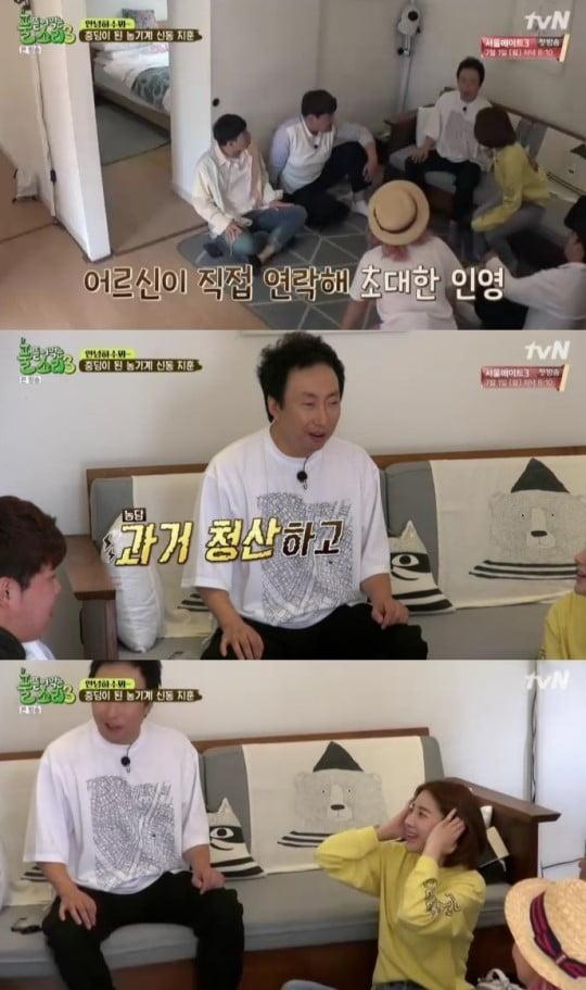 '풀 뜯어먹는 소리 3' 박명수·서인영. /사진=tvN '풀 뜯어먹는 소리 3' 방송 화면 캡처