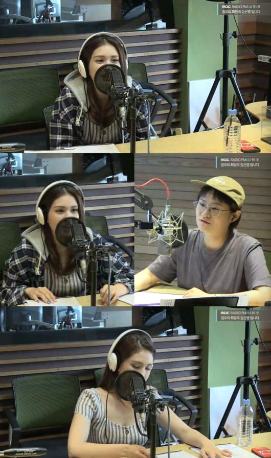 [사진] 보이는 라디오 캡처