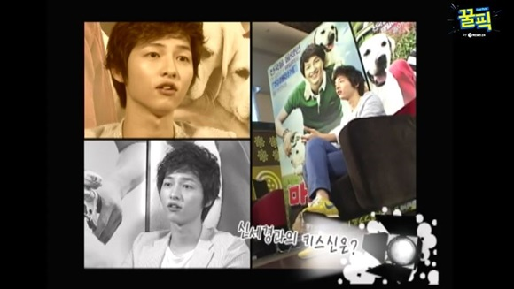 <p>Actor Song Joong-ki with his and the Kiss god on the but showed.</p><p>CH CGV weekend N movies 264 times movie Nfrom the movie Heart 2youre ahead of Song Joong-ki were interviewed. The last 2009 movie senses alsofixed in(use minutes)and Yun(Clara)and The wind on the skin to re-reform the role of digestion was Song Joong-ki is the Holy Bible and Kiss god, this was no really noside so well be know. Sorry. Better to begand your shivered.</p><p>This is Song Joong-ki is theatre of The wind, and if that role was (Kiss god of the opponent) was changed had to beat the side of this Kiss god of the opponent, who was Clara(Lee Sung-Min), a sorryand he was also.</p><p>Meanwhile, Song Joong-ki is tvN no pass Chroniclesin the silver Island and to the Academy.</p>