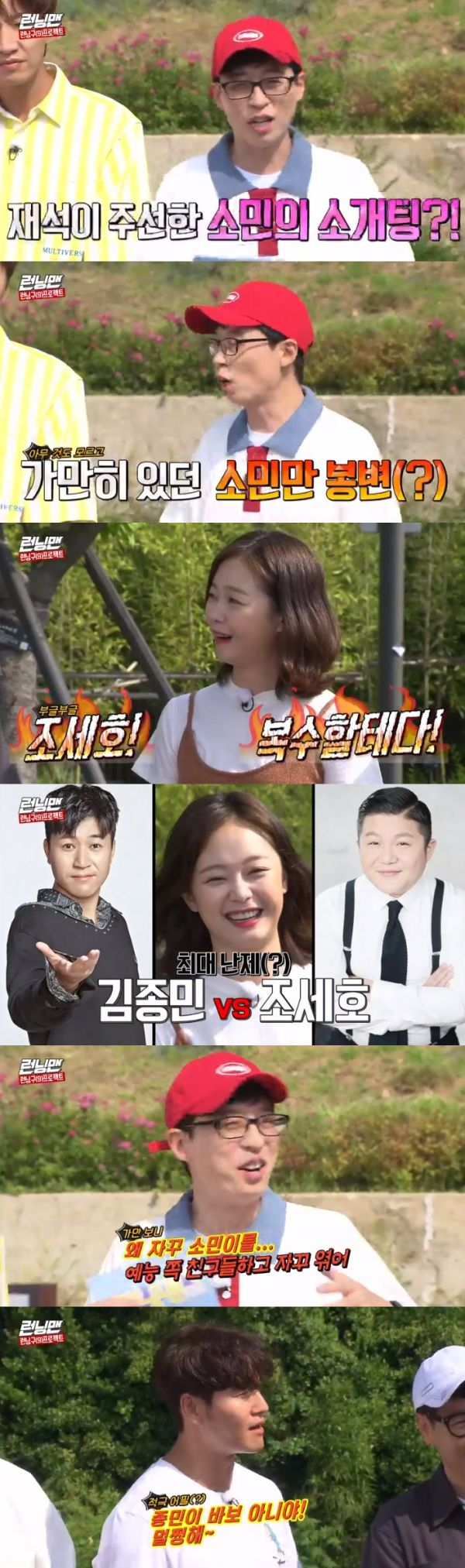 <p> Running ManIn Yoo Jae Suk this Jeon So-min in Apple I was.</p><p>23 broadcast SBS TV Running Manin running the research project is decorated, among singers young and learning the Yeti has appeared as a guest said.</p><p>This day, Running Man members of the recent talk of Yoo Jae Suk this Jeon So-min on the American Day mentions that there were.</p><p>Ahead of time in the broadcast, Yoo Jae Suk is Jose and I met, and the lonely tax code to Jeon So-min is How asked would. To this Yoo Jae Suk is the small people story came out, which people to ask a doctor hadnt said,sorry said.</p><p>Jeon So-min is that the broadcast did, a brother broadcast is a good story although he would be completely well chew expression was,he said to laughter, I found myself in.</p><p>This Ive heard, Kim Jong Kook I am Ada and Id recommend it. Species people like,he said.</p><p>To this Yoo Jae Suk is why do Jeon So-min, for example, the function-side friends together becausehe noted.</p><p>So proceed with Jeon So-min of the target torque. Jeon So-min is Kim Jong Kook and number one and said that in Nanchang, we choose to laugh more. He said: the window unto my brother sing well toand the reason explained.</p><p>This one to Kim Jong the people shes dancing while singinghigh, Kim Jong Kook is often the people that the singerand felt like crying laugh more.</p>