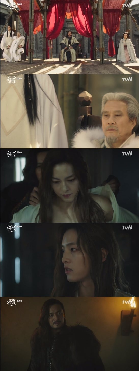 <p>Lesley D. Van Arsdall Chroniclesin the Song Joong-ki with Federation President Jang Dong-gun is so evil but the Almighty Wang Yi be and is encouraged.</p><p>23 afternoon broadcast the tvN weekend drama Lesley D. Van Arsdall Chronicles(a play Kim Young-Hyun, Director Kim Seok) inBe(Song Joong-ki min)type gon(Jang Dong-gun min)to Wang Yi be and the host(the person and the brain in Italy of mixed race)inform the presence of things right, but rather mixed up.</p><p>This day in the broadcast time poverty for Museum art history course(this may change)and cooperation for the successful Federation on the market climbed. Often the Federation in the coming enthronement in the fake is a Island(Song Joong-ki min)prepare Process Type to Lesley D. Van Arsdall to people in public.</p><p>Be that Union became the father often met. You are often the Federation President even more powerful than Wang Yi to be wished. You are often in father is too good a person to do it, the king is such a person not. King is a disaster, such as fear, give you need,he said.</p><p>Also used to be the father Wang Yi and the Almighty King of the Me water to I the listof outstanding points of the world will,he said.</p><p>This often is Do you fear to know, this is Lesley D. Van Arsdall in the sense that you still know you?Said and angry. Finally, often people have to I fear not if I to you will show fear,she said and walked out of the room.</p>