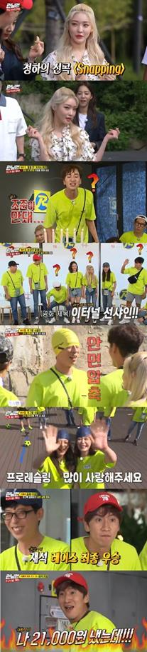 <p>'Running Man'in the young and Seol In-ah have appeared.</p><p>23 broadcast of the balance is zero raceis decorated with 'besties' singer young and actor Seol In-ah as a guest were together.</p><p>This time in the race, the members of each of the 3 million original, which contains The Mission phone receives a payment. Health food restaurants and around food Payment you want as long as 'R page'to a non-public Payment and Payment after the final amount if in every round The Mission in foraging bracelet with one person the best to serve people who lack the amount split Payment becomes a must. However, the final amount of overflows if the top amount to embellish a person difference earn all of it.</p><p>This member is from the start a keen eye location operation waged, especially in the last round of the 'humiliation hat'up to that penalty was for. Unexpected big laugh in the middle, the Payment order is that each of the members of the extreme noticed the fight as a laugh, I found myself in.</p><p>Meanwhile, Seol In-ah every round through a large Payment to the end 'grass and forage bracelet'water bomb penalty, and lets see this options for the last The Mission in full property to all the strategies unfolded, but the same strategy was also on the property thousand more were Yoo Jae Suk in slide and water bombs were fit for. Support analysis with Seol In-ah 'accompanied with a penalty on point and Seol In-ah, Lee Kwang-Soo with a penalty and Yoo Jae Suk in this the final winner was.</p><p>This is only young and Seol In-ah is the closest answer to the 'already 12 oclock' joint stage unfolds, and hearing that new song 'standard mappings'on the first to drew attention.</p>