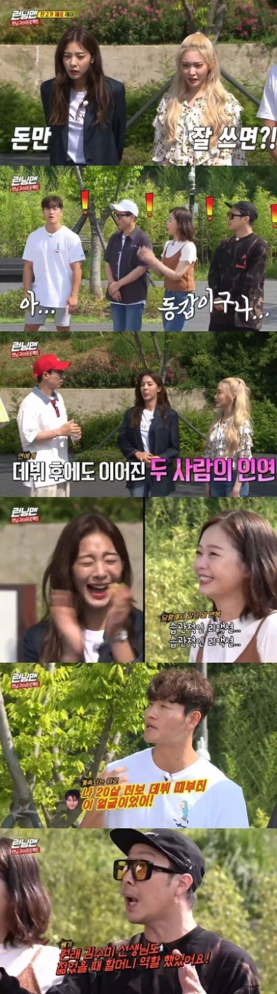 """<p>Actor Seol In-ah the young and the same goes this dance school motivation revealed that Sight, and all did.</p><p>Seol In-ah and to 23 broadcast SBS art program 'Running Man'as a guest appeared. The two day broadcast, in middle school, when along with other dance school in the same man, 23 years old same agesaid. In this panel, they were two people of the same gloves becausea startled man Seol In-ah is """"why the same goes to say that the surprise is going,""""said Huff for a laugh, I found myself in.</p><p>This in flip final States """"Im a turbo debut from the time this was the face he said,""""and that """"Kim Soo mean Sensei was young when my grandmother had a role,""""said Seol In-ah for Brosnan said.</p><p>Other Seol In-ah and Zheng together to the hit song already 12 oclock joint dance more than anything. Running Man panel is only one day to fit the saw that cant believe,said of two people breathing in the admiration was.</p><p>Running Man Seol In-ah Zheng and the same goes this dance school motivation</p>"""