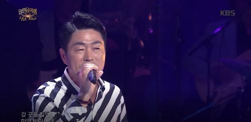 가수 김성기가 '열린음악회'에서 열정적인 무대를 선보였다. 사진= KBS '열린음악회' 방송캡처