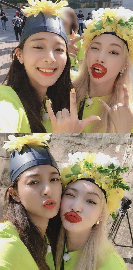 <p> Singer to actor Seol In-ah and the Celebratory photoTo the public.</p><p>To 23 personal Instagram is you love with all and more was fun!! #Running Manthis with a Self showing. Photo belongs to young and Seol In-ah is set to face tightly hold the pose was. The same in-cheek memo and Mature atmosphere eye-catching.</p><p>This present netizen The Running Man too, that was fun, a, both dance-Chan, pretty boys beside the pretty boys such as words of praise left.</p><p>Meanwhile, young and Seol In-ah is a 23 broadcast SBS Running Manin the starring by topic I want.</p>