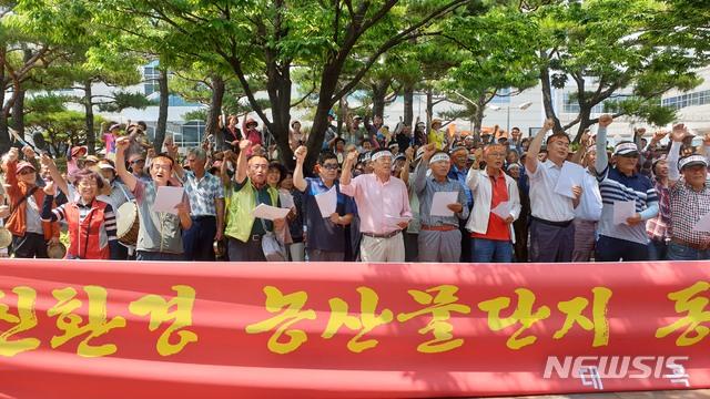 【진주=뉴시스】 경남 진주시 대곡면 마을주민들이 24일 진주시청 앞에서 동물화장장 설치 허가를 반대하는 집회를 열고있다.