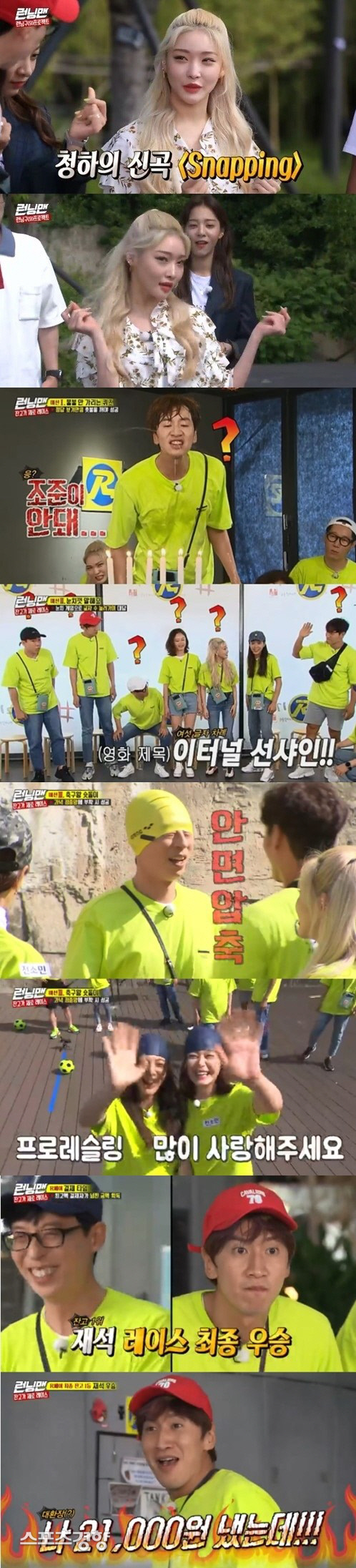 <p>SBS art program <Running Man>the firm '2049 target audience' while the time zone 1 position kept.</p><p>Viewership survey Agency Nielsen Korea, according to a 6 October 23 broadcast of 'Running Man'is Per minute, with a maximum application rate up to 8% soared, and the main advertising officials of the important indicators of '2049 target audience'is 4. 1%(NCR furniture viewership Part 2 standard)was recorded. Average viewership is part 1 of 5. 1%, 2 parts of 7%(NCR furniture viewership standards)were.</p><p>This day in the broadcast 'balance is zero race'furnished was. 'Girlfriend' singer young and actor Seol In-ah as a guest were together. This time in the race, the members of each of the 3 million original, which contains the mission phone receives a payment. Health food restaurants and around food Payment you want as long as 'R page'to a non-public Payment and Payment after the final amount if you run out every round in the mission pasture, bracelets with one person the best to serve people who lack the amount split Payment becomes a must. However, the final amount of overflows if the top amount to embellish a person difference earn all of it.</p><p>This member is from the start a keen eye location operation waged, especially in the last round of the 'humiliation hat'up to that penalty was for. Unexpected big laugh in the middle, the Payment order is that each of the members of the extreme noticed the fight as a laugh, I found myself, and this scene is Per minute, with a maximum application rate of 8 percent, a record, and 'best 1 minute'is accounted for.</p>
