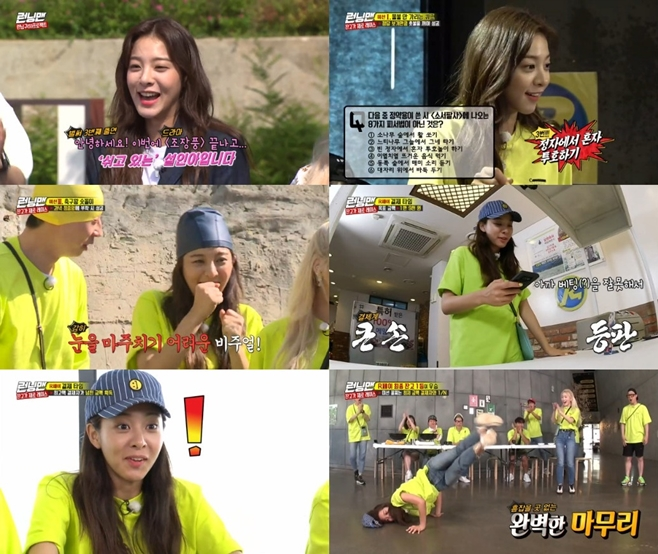 "<p> Actor Seol In-ah with a colorful charm as the 'Running Man'in The took an active part.</p><p>Seol In-ah In the last 23 days broadcast SBS TV 'Running Man'starred in 'running the research project Race'as it unfolded. Already the third appeared as members of the welcome you receive and naturally green they were.</p><p>Authentic Race starts before Seol In-ah ""this time the drama ends and resting Seol In-ah""is the sense that the introduction after, with starring guest singer charged with 'already 12 oclock' collaboration stage unfolded. Zheng He and the dance school the same man, same age friends, and has no dance skills at all did.</p><p>This is an authentic Race starts, and Seol In-ah a distinctive aggressive look was in spotlight. Various games conducted among Seol In-ah is a water gun fit to you, fear not and mouth with water, blew out the candle, such as fluffy feathers for the look.</p><p>As the game progressed Seol In-ah the fur portal, all for that laughter. Wear a swim wearing a 'Hulk symbols and conditions'which you have to, shy without the camera in front of me and smiled brightly, greetings, ability to apply charm until the divergence was.</p><p>Or game in the melt and drastic attempt to service the chest does not look Seol In-ahs hottest personality scale was. 'Balance is zero Race'in Bet does not hesitate to boldly take the 'big hand'as reborn.</p><p>Race the proceeded Seol In-ahs body is also fully opened. Ability back stay to eat dance line Seol In-ah is a music box expression just changed and the night dance began. Next to the obstacle until the line Seol In-ah is this a complete freeze up and both took me by surprise.</p><p>Broadcast at the end of that very easily bankrupt member shall be the penalty of winning but end up Hella said. Water bomb penalty in that cool water bomb and Tuesday evening to finish.</p><p>Meanwhile Seol In-ah the recent species pool for the MBC Drama 'Special recently as the Director Zhao Changfeng'from high-end housing, taking the role of hot-rolled unfolded, and the current start to consideration.</p>"