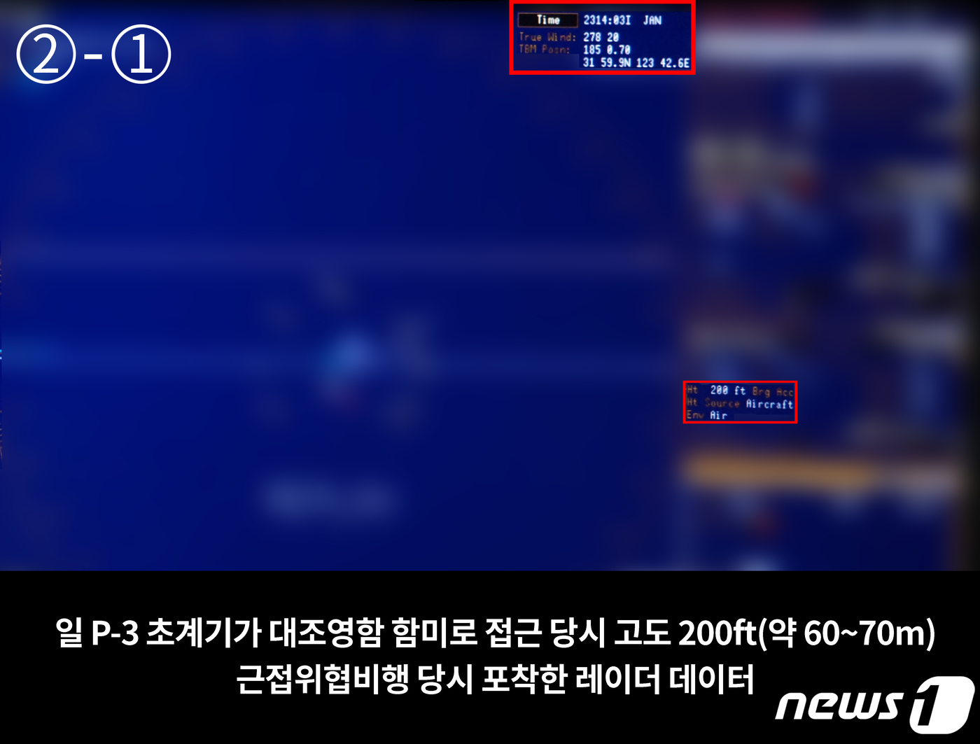10월 日자위대 관함식에 韓해군 불참할 듯..'여전한 앙금'[WKBL팀별순위|아누비스 토토]