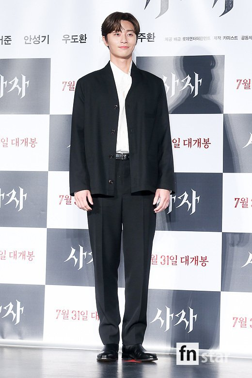 <p>Actor Park Seo-joon this 26 am Seoul with Lotte Cinema building is in progress the movie Lion Production report society attended.</p><p>Park Seo-joon, we also exchange, organizing starred movie Lionis a fighting champion for later(Park Seo-joon)is the priests inner you(organizing)to meet the world into a chaos strong evil in that, its as 7 31, opening soon in.</p><p>※ Copyright ⓒ</p>