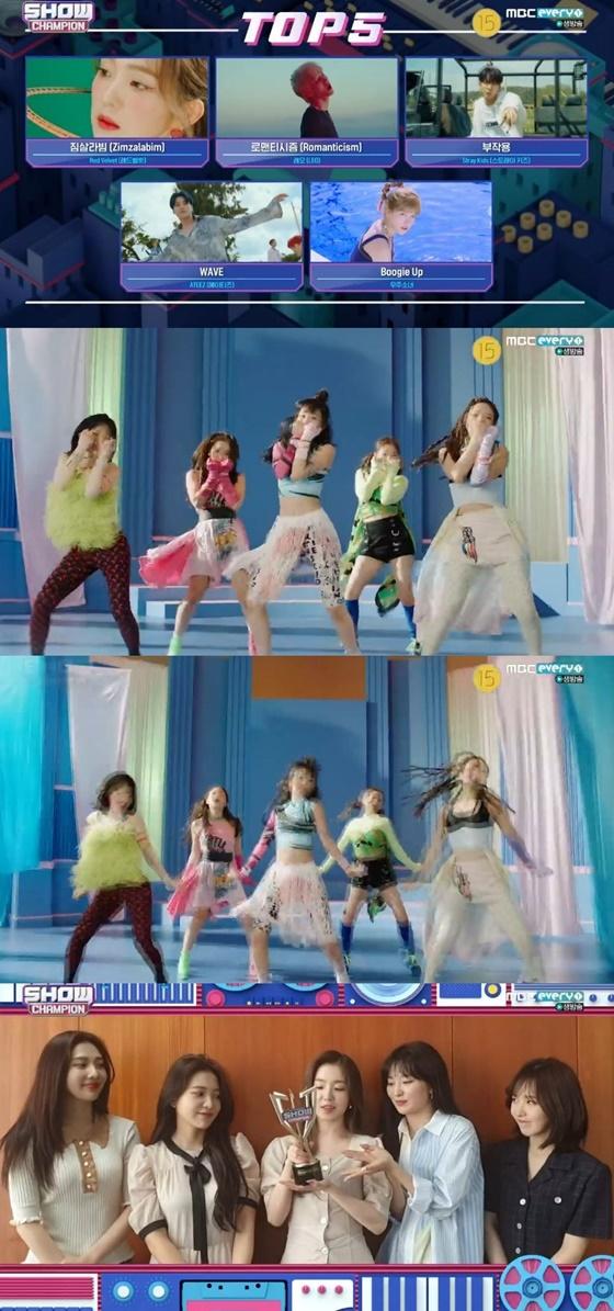 /사진=MBC 에브리원 음악 프로그램 '쇼! 챔피언' 캡처