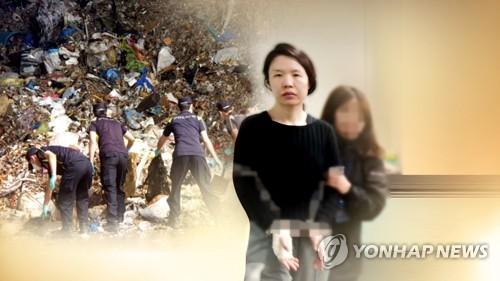 '고유정 전 남편 추정' 유해 일부 발견 (CG) [연합뉴스TV 제공]
