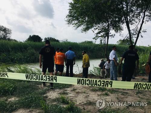 부녀의 시신이 발견된 리오그란데강 [Julia Le Duc/AP=연합뉴스]