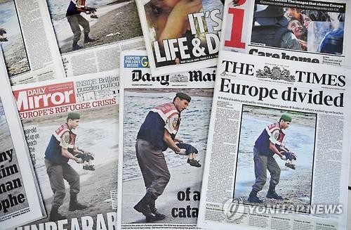 2015년 시리아 난민 꼬마 쿠르디의 사진 보도한 영국 신문들 [EPA=연합뉴스 자료사진]