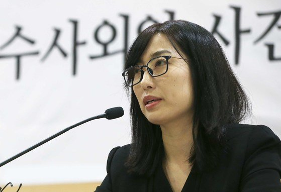 권성동 의원의 수사 외압의혹을 폭로한 안미현 검사. 중앙포토.