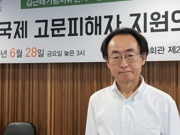 재일동포 간첩조작 피해자인 김원중 치바상과대학 교수는 6월 28일 서울 여의도 국회의원회관에서 열린 `국제 고문피해자 지원의 날' 행사에 참석했다. 사진 김종철 선임기자
