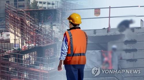 작년 산재사고로 971명 사망…건설노동자가 절반 (CG) [연합뉴스TV 제공]
