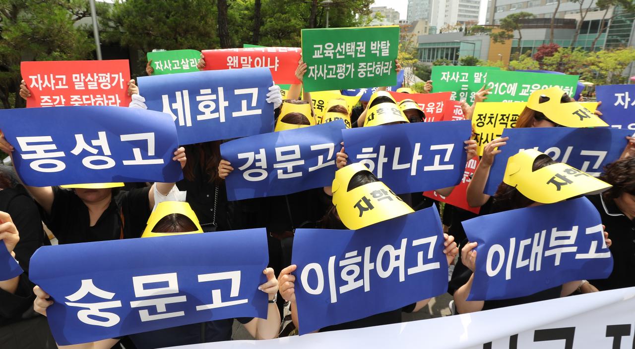 도교육감 성향따라 갈리는 자사고 운명?..D-8 서울시 자사고 재지정 '먹구름'[나이스365 토토|유로파? 토토]