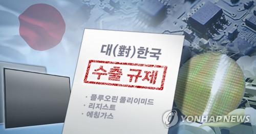 일본, 한국 대상 반도체ㆍ디스플레이 소재 수출 규제 (PG) [장현경 제작] 사진합성·일러스트