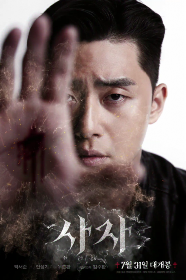 <p>The film Lionwith intense visual motion of Norman Foster to the public.</p><p>Lionis a Fighting Champion Dragon weather(Park Seo-joon)is the priest within you(not the Builder)to create the world a chaos strong evil(惡)to fit in, its time. Park Seo-joon, including Ahn Sung-Ki, Woo Do-hwan until Korea National actress and the young blood a combination of a more anticipated film Lionthe most powerful evil surrounding the three figures to come to life a motion of Norman Foster to the public.</p><p>A powerful evil my fresh stories and new material, differentiated action and attractive actors of the combination with the film Lionis a coming 7 31, the opening is expected.</p>
