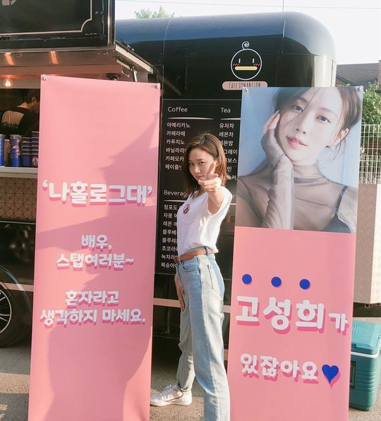 <p>Ko Sung-hee with Lee Jong-Suk received from the Iced coffee The Gift to the public.</p><p>Actress Ko Sung-hee 7 6 his Instagram, in my hole as he said the last shooting on Thank You for The Gift. Freshly cockpit, the as scans all. Healthyre you doing?The letters and photos showing.</p><p>Public photo belongs to Ko Sung-hee is this the end send Iced coffee in front of a variety of posing and. Lee Jong-Suk, Ko Sung-hee is the last to 2017 drama While You Were Sleepingin the focused breathing bar.</p><p>Meanwhile, Lee Jong-Suk in the last 3 months from the 8th to the Social Services Department as a source for alternative and Ko Sung-hee is a Netflix drama Solo andshoot the public.</p>