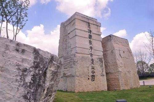 량주 문화 유적지 [인민망 캡처]