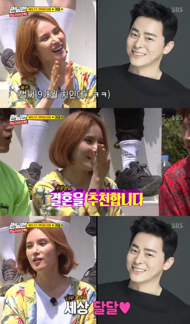 <p> Running Manfrom singer Spider with Actor Jo Jung-suk and marriage life mentioned.</p><p>7 Days afternoon broadcast SBS TV Running Manis a running projectfurnished was.</p><p>The special guest for the Spider is marriage to recommend,said newlywed life satisfied him.</p><p>This husband Jo Jung-suk for distress in the city and honestly can share with peopleand affection expressed.</p>