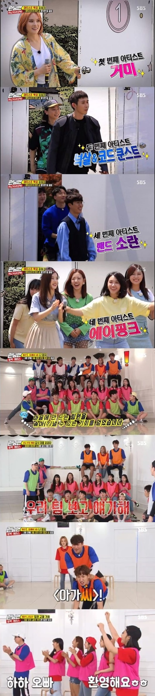 <p>Viewership survey Agency Nielsen Korea, according to last 7 broadcast of 'Running Man'is per minute, with a maximum application rate of 8. 7% soared, and the main advertising officials of the important indicators of '2049 target audience'is 4%(NCR furniture viewership Part 2 standard)record by 'the king', 'his ears are donkey ears' etc and same time 1 ranked. Average viewership is part 1 of 4. 9%, Part 2 6. 7%(NCR furniture viewership standards)were.</p><p>This days broadcast of 'running projects'and decorated ahead of example and for members with '9 year anniversary domestic fan meeting'together to the top the artist 4 team blitz was unveiled. Artists Team 1 and Team Member 2 people pair have had, 'OST Queen' The Spider first appeared to Kim Jong Kook and Lee Kwang-Soo paired with were.</p><p>Four arrows&Code Kunst that Song JI Hyo X to to and breathing to align, and lets band fuss Yoo Jae-Suk X-min, girl group Apink with seat with X amount more as well and even were. Especially, knocked the arrow and Song JI Hyo, 'look-a-like', to the topic I was to be as much as a greater laugh, I found myself in.</p><p>1 car paired Peek-A-Boo for the middle, total 3 round Battle to the true 'kung shimmering lace'Decorated was. The final keeps the team collaborated as a team on stage could, and all teams concede without a Battle, and it unfolded. The first Battle in Spider X Kim Jong Kook X Lee Kwang-Soo team # 1 to team members did not change, but 2 for Apink X analysis with X amount more as Team comments dont fit the team change happened. After Yoo Jae-Suk X to to Apink paired with was, and this scene is the best viewership 8. 7% 'Best 1 minute'is accounted for.</p><p>Next week broadcast in collaboration of the race, the final results will be.</p>