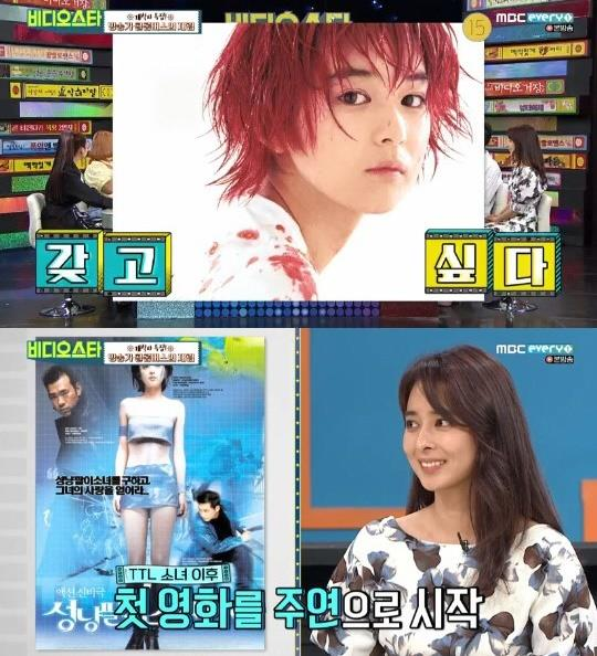 임은경이 근황을 공개했다. MBC 에브리원 방송 캡처