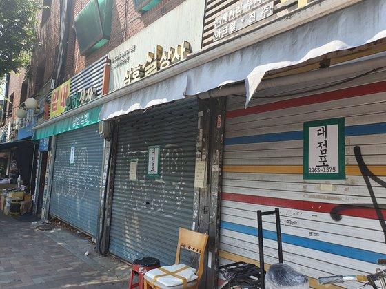 4일 서울 동대문 평화시장. 손님을 찾기 어려운 것은 시장도 마찬가지였다. 최연수 기자