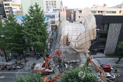 경찰, '잠원동 건물 붕괴' 철거업체·감리업체 압수수색[케이(K) 토토 닌자거북 토토]