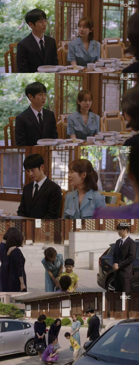 <p> Spring nightin Han Ji-min and Jung Hae In this volume is permission and promised to marry, a happy ending painted.</p><p>11 broadcast MBC number of entries drama Spring night(rendering safe, judgment-seat,extreme Japanese Kim) the last Church were drawn.</p><p>This day, Choi Jung-in(Han Ji-min)is JiHo(Jung Hae In)and went, two people kissing with a heart re-confirmed. JiHo is now, but reference should you, so what did all Jersey seemed to be acotton in the son and the bad thoughts I had had.</p><p>JiHo is a weather control was, however, endure and youre evenin terms of up until now even once then days or when mom reminds not to lie, its hard to believe, but any emotion is, that each app may be; and bowed his head. JiHo is took the day to press but could not,he added, and Choi Jung-in is well saidin terms of JiHo seeds on their own for a year and wanted to bethe top said. JiHo with thanks, and Choi Jung-in rather, I thank you, my mind does not understand me,he said, and made eye contact with.</p><p>Technical analysis(Kim Joon minutes)is Choi Jung-in the father towards the school(Song Seung-Hwan minutes)and the father in the UK(Kim Min)in one spot fire out. But the analysis is not between two people struggle was. Technical analysis is a born medicine to home than the in Choi Jung-in Mother-type line(way for minutes)and never were. Type line feature analysis in Rome was just the seat now that we marriage talk specifically when you have beenin terms of Choi Jung-in and marriage have been,he said. Mould lines are married but Gel first two people HeartThe And doubt, the analysis is Choi Jung-in to think through thein terms of Choi Jung-in this JiHo but you shouldnt,he said. Type line is matter just isand let, the seat is quality is more betterin terms of the person is outside only and judgment should be you; and this time the quality was.</p><p>The mold line is right Choi Jung-in to JiHo who want to see them. Choi Jung-in this JiHo him and had, JiHo it is with looking