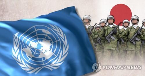 유엔사령부, 일본 병력 제공 추진 (PG) [정연주 제작] 일러스트