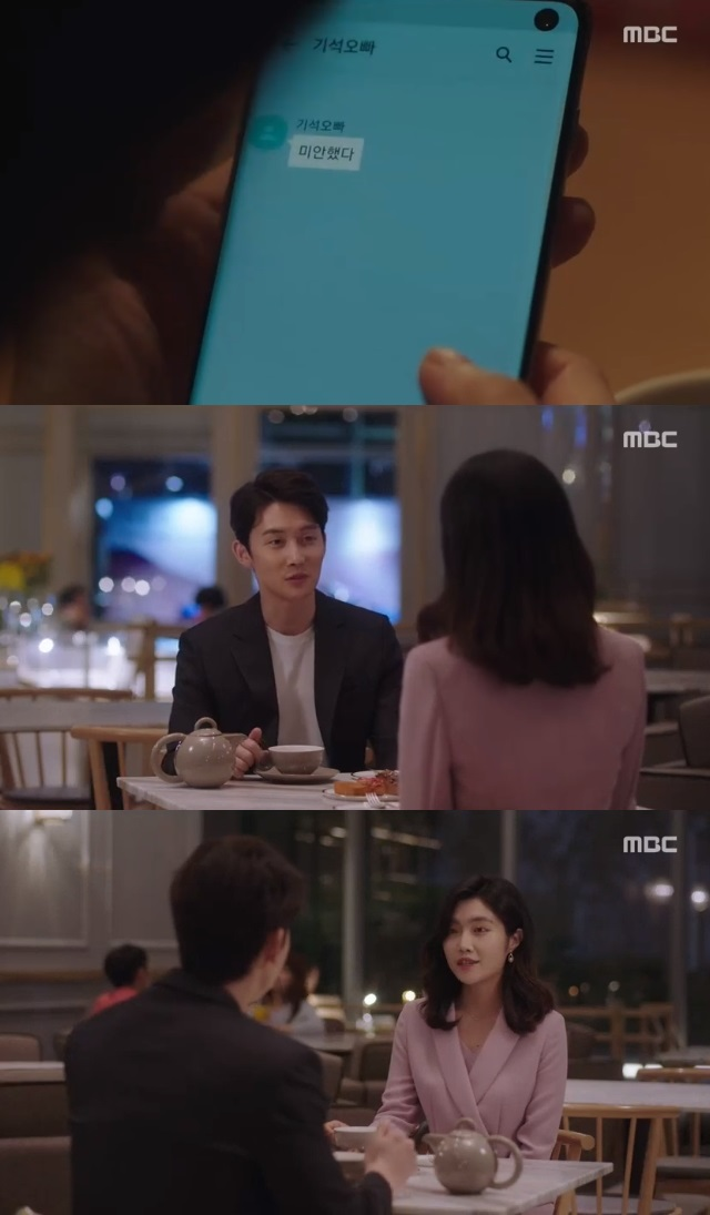 "<p> Kim Jun-ha, Han Ji-min in to apologize to the Members of Parliament daughter and meet the new Love had hinted.</p><p>7 11 broadcast MBC every 'Spring night' 31-32 times (the last/extreme default Yin/rendering safe, judgment-seat)in the right tourmaline(Kim Jun-ha)is this personal(Han Ji-min)and abandoned.</p><p>The right to seat the end of this process you to grab hold of Father Kwon Young-United States(Kim Min)from the personal father, the morphology(Song Seung-Hwan minutes) after the retirement of the Foundation Director job offer day said. Right the British are reluctantly son of the wind as the state of science on this yet proposed, but the State Department is ""we think,""he replied.</p><p>This ecology is a daughter to ""you the seat and really is not there because""you asked again, and this is a ""Im off to have a look at the child being more valuable, I think. Dad always look at in more sound effects to it. You should see me play is not satisfactory, and anxiety for me. Just happy to use Ill show you,""he replied.</p><p>This school is a school in the United Kingdom calls all to accept the offer did not hinted, and the right the British are not the right size stones to call ""the seat, you do as much as I had,""he said. Right before this the State College to accept the offer did not know the usual ""sorry""and had sent a text message.</p><p>Following the right tourmaline is the father or was the Members of Parliament daughter the youngest Professor that you met a woman. Girl ""the last love anytime because""you asked the right tourmaline is ""well, I dont remember,""he answered, and a woman is ""married life is there because""you asked the right tourmaline is ""it came out of. And I think I am or have been thinking""he replied</p>"