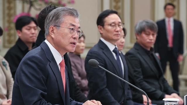 文대통령 최저임금 사과에 與 반응 자제..한국당