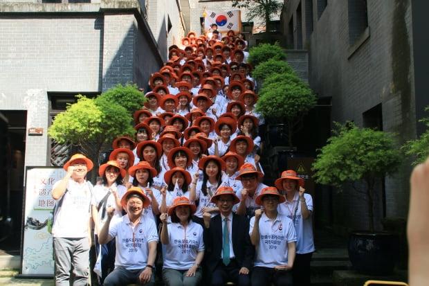 충칭부터 상하이까지..중국 내 독립운동 발자취 좇은 100인의 청년 공공외교단