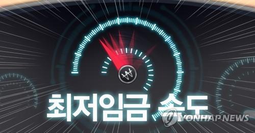 文대통령 최저임금 사과에..與 반응 자제, 한국당