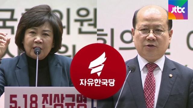 '5·18 망언' 김순례, 18일 징계 끝..최고위원 자동 복귀?[하회탈 토토|치유 토토]