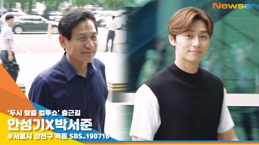 <p>Actor Ahn Sung-Ki,Park Seo-joon this 7 16 afternoon movie 'Lion' promotion car SBS Power FM 'two escape TV Cultwo Show' to attend Seoul Yangcheon-GU SBS MOK-Dong office building into it.</p>