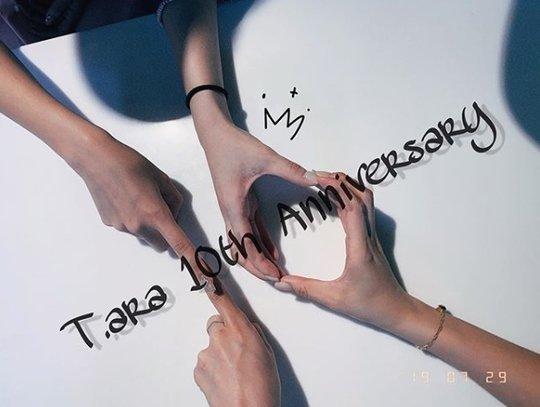 /사진=효민 인스타그램