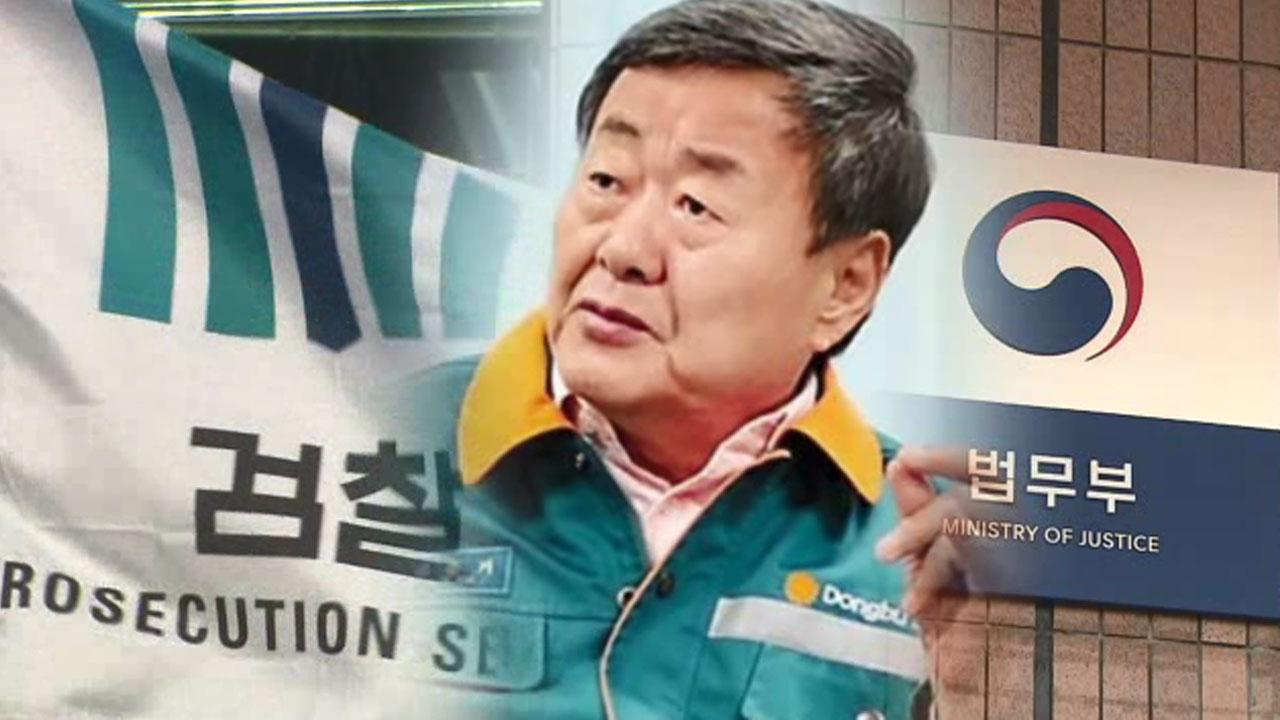 '성폭행 피소' 김준기, 치료 핑계 美 체류..신병 인도 요청[스완지 시티|프로농구토토]