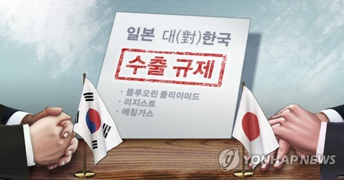 한일 '수출규제' 실무접촉 (PG) [장현경 제작] 일러스트