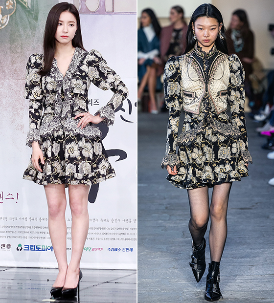 <p>Actress Shin Se-kyung In this gorgeous floral pattern dress with a fascinating atmosphere to show him.</p><p>Shin Se-kyung is last 17, MAPO-GU, Seoul Sangam MBC in the drama a new pipe to command production presentation attended.</p><p>This day, Shin Se-kyung is a large floral print and Tsun for Shoulder Stand Black Panther Mini One Piece dress and emerged.</p><p>Shin Se-kyung is a V design collar with sleeves end in lace with One Piece in Black Panther face pattern high heels for a neat outfit is completed.</p><p>This day, Shin Se-kyung the selected Mini One Piece is a fashion brand in(Etro) 2019 F/W Collection products.</p><p>Etro collection show in Korea Model times the profit pool pattern One Piece for as intense as the image digest.</p><p>The ship Yun Young Tsun shoulder line and a skirt end ruffles adorns print One Piece in the lace and chain decorative, embroidered detail vest add a cool new look was.</p><p>Here is the margins are tight fish I wearing tights and oversized decorative buckle runs Black Panther ankle boots to match the intense styling was completed.</p><p>Times the profit pool accessories that are too vintage for pendant them with multiple thick gold ring to wear bold and colorful free more.</p><p> Shin Se-kyung, chic flattering styles. . Model times the profit pool, the intense attraction</p>