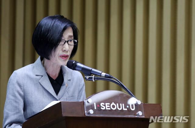 검찰, '손혜원 父 유공자 특혜 의혹' 보훈처장 무혐의 결론[사이트명 토토|쉐도우 토토]